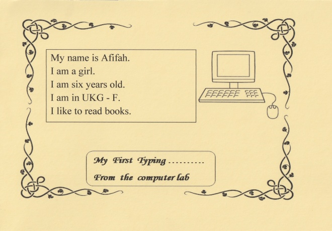 afcomputer