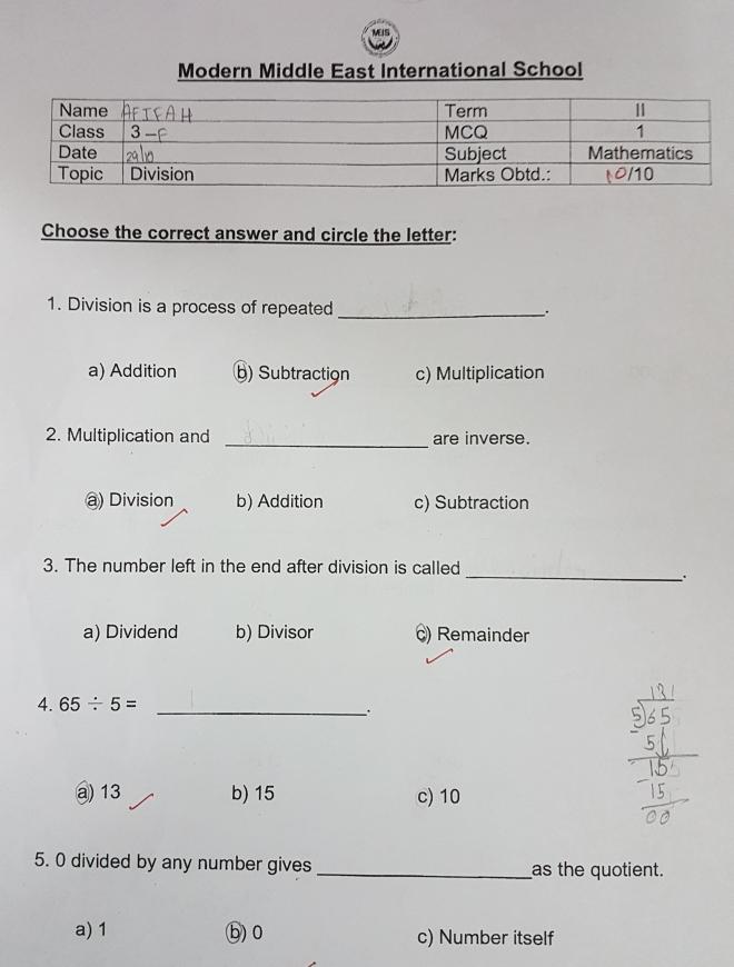 Math MCQ